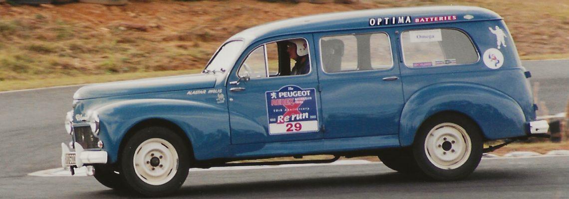 Peugeot 203 Anniversary